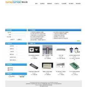 企业网站-安防A10