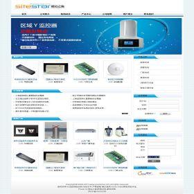 企业网站-安防A11