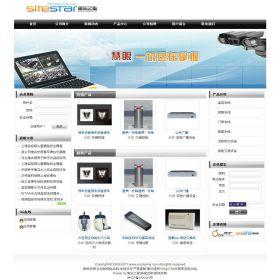 企业网站-安防A12