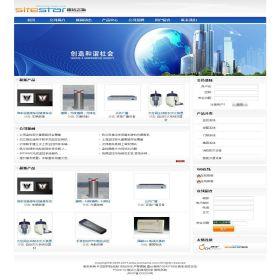 企业网站-安防A6