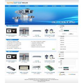 企业网站-安防A7