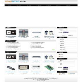 企业网站-安防A8