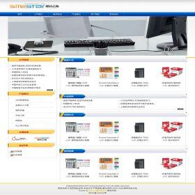 企业网站-办公A1