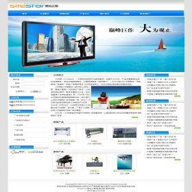 企业网站-传媒A10