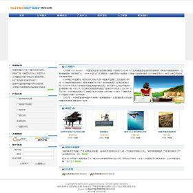 企业网站-传媒A13