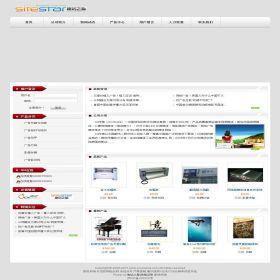 企业网站-传媒A3