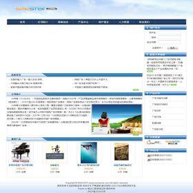 企业网站-传媒A6