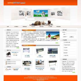 企业网站-传媒A7