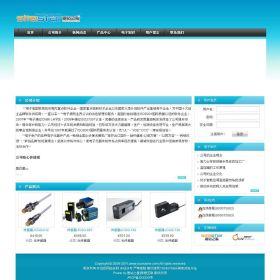 企业网站-电子A10