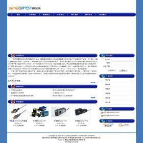 企业网站-电子A14