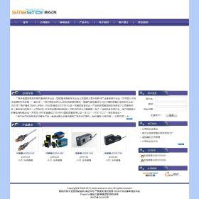 企业网站-电子A15