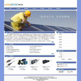 企业网站-电子A16