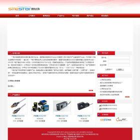 企业网站-电子A7
