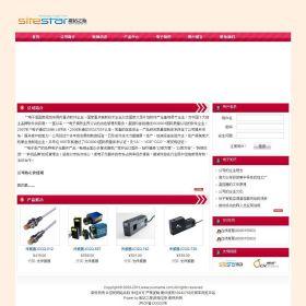 企业网站-电子A8