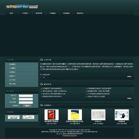 企业网站-翻译A6