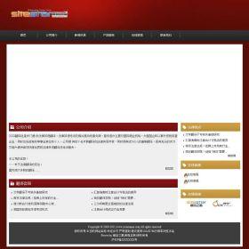 企业网站-翻译A7