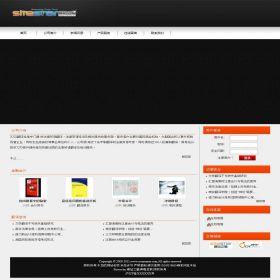 企业网站-翻译A8
