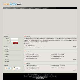 企业网站-翻译A9