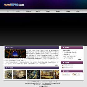 企业网站-房地产A11