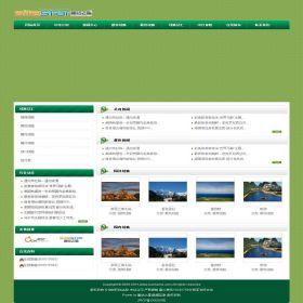 企业网站-风景A11