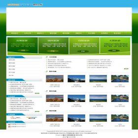 企业网站-风景A12