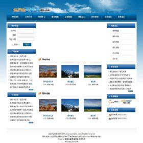 企业网站-风景A13