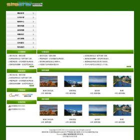 企业网站-风景A16