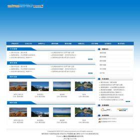 企业网站-风景A17