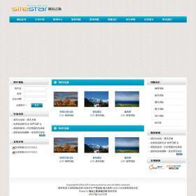 企业网站-风景A18