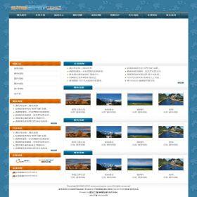 企业网站-风景A19