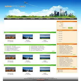 企业网站-风景A8