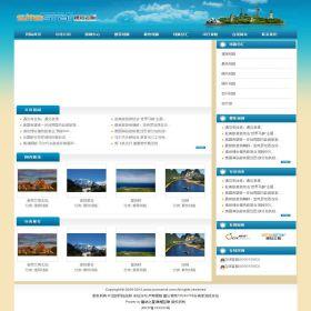 企业网站-风景A9