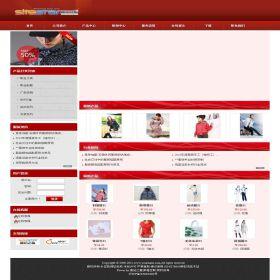 企业网站-服装A11