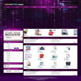 企业网站-服装A12