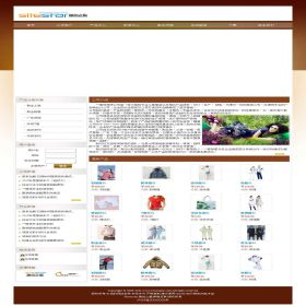 企业网站-服装A13
