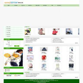 企业网站-服装A18
