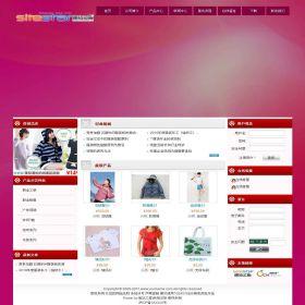 企业网站-服装A20
