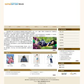 企业网站-服装A21