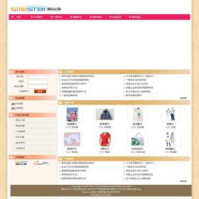 企业网站-服装A22
