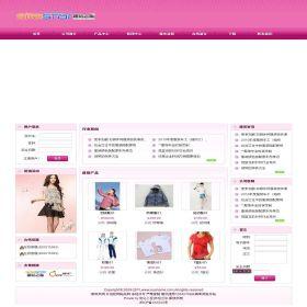 企业网站-服装A4
