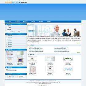 企业网站-公司注册A1