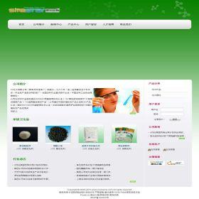 企业网站-化工A21