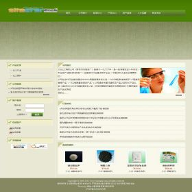 企业网站-化工A23
