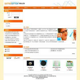 企业网站-化工A24