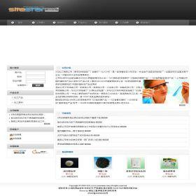 企业网站-化工A25