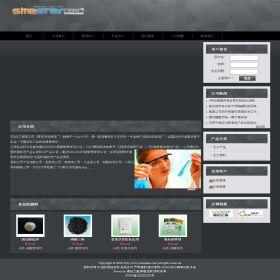 企业网站-化工A26