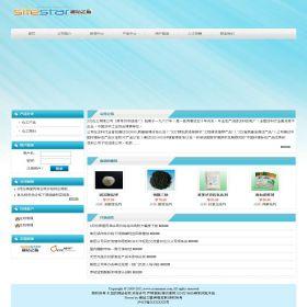 企业网站-化工A27