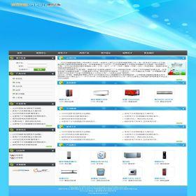 企业网站-家用电器A1