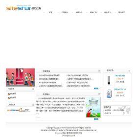 企业网站-家用电器A11