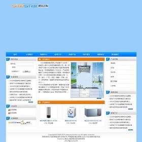 企业网站-家用电器A5